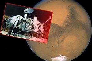افشای عجیب کارمند سابق ناسا از وجود دو انسان در سیاره مریخ در 35 سال قبل!