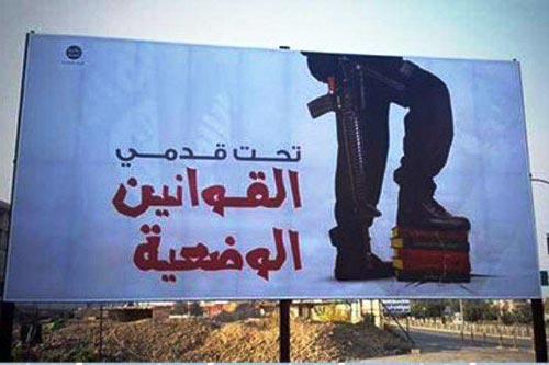 تبلیغات داعش در شهر موصل عراق +عکس