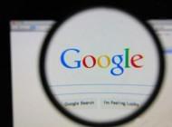مطالبی جالب و خواندنی درباره ی شرکت گوگل