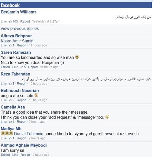 تلاش بدون نتیجه کاربران ایرانی برای توهین به داور استرالیایی +عکس