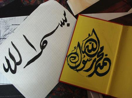 سری جدید کارت پستال میلاد پیامبر اکرم (ص) و امام جعفر صادق (ع)