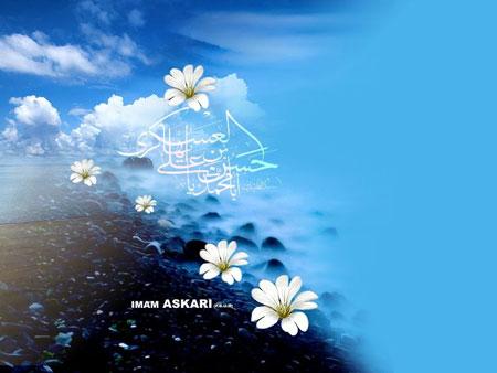 سری جدید کارت پستال ولادت امام حسن عسگری (ع)