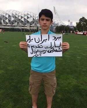 عکس های سانسور شده ی تماشاگران ایرانی در استرالیا