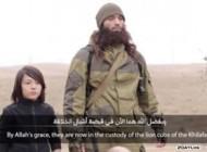 عکس هایی از کم سن ترین مامور اعدام داعش
