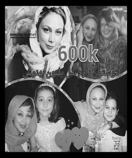 600 هزار نفر طرفدار بهنوش بختیاری در شبکه های اجتماعی +عکس