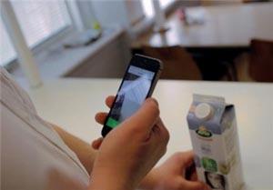 نرم افزار جدید تلفن همراه مخصوص افراد نابینا +عکس