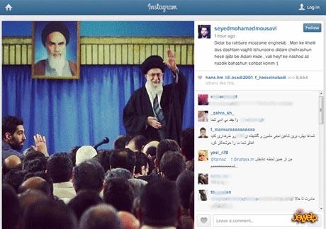 فحاشی شرم آور به موسوی ستاره والیبال ایران +عکس