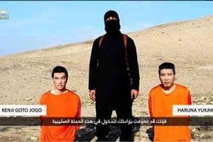 2 ژاپنی در انتظار سلاخی داعش +عکس