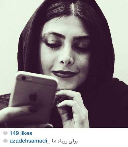 عکسهای بازیگران و اشخاص معروف در شبکه های اجتماعی
