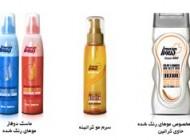 روش های درمان موهای آسیب دیده