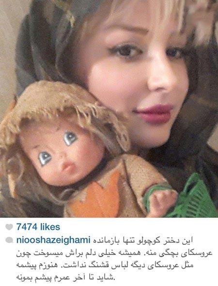 عکس چهره های جنجالی در شبکه های اجتماعی