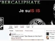 گروه تروریستی داعش حساب توئیتر نیوزویک را هک کرد! +عکس