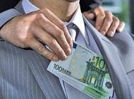 این هم لیست مفسدان اقتصادی! -طنر