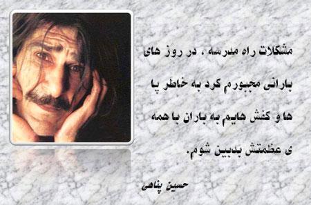 جمله های زیبای تصويری بزرگان