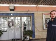 تاسیس اولین بانک گروه تروریستی داعش در موصل +عکس