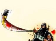 سِلفی گروه تروریستی داعش!