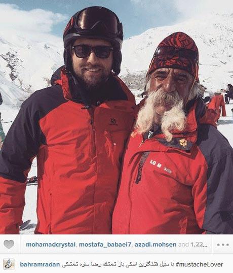 عکس یادگاری بهرام رادان با زیباترین اسکی باز شمشک