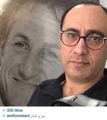 جدیدترین عکس های هنرمندان در شبکههای اجتماعی