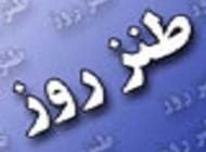گروه تروریستی داعش خواستار تسلیم جاستین بیبر شد ! -طنز