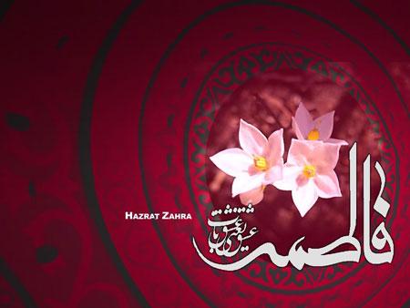 جدیدترین سری کارت پستال شهادت حضرت زهرا (س)