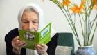 پیرزنی ایرانی که ۶۰ سال هست زباله تولید نکرده! +عکس