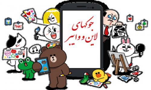 نحوه تولید پیامک عید نوروز در مدت چند دقیقه!