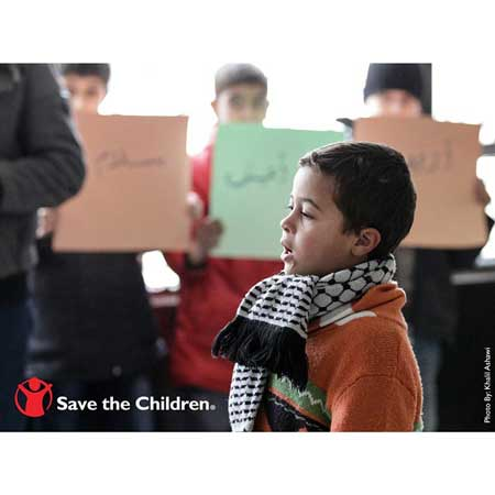 حمایت رسمی کریس رونالدو از کودکان سوریه +عکس