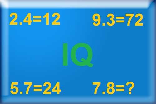 تست  فوق العاده جالب هوش ریاضی