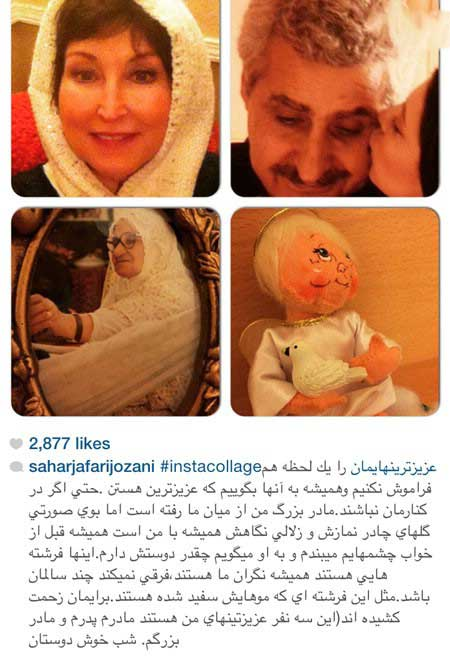 معروف ترین چهره ها در شبکههای اجتماعی +عکس