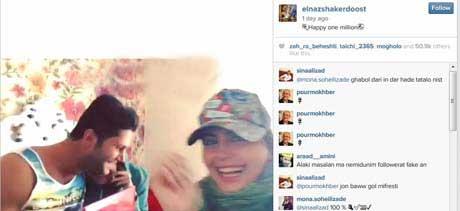 الناز شاکردوست و خواهرش و برادرش علی به افتخار یک میلیونی شدن +عکس