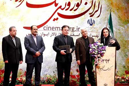 عکس های جالب مراسم جشن اکران نوروزی سینما