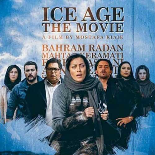 7 فیلمی که در سال 94 خوب به فروش می رسند! +عکس
