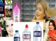 زمانی که فاطماگل تبلیغ شامپو لطیفه و آب معدنی دماوند می کند! +عکس