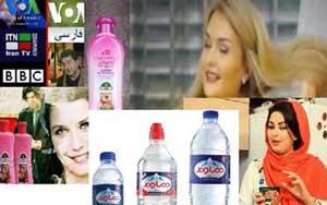 زمانی که فاطماگل تبلیغ شامپو لطیفه و آب معدنی دماوند می کند!  عکس