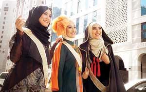 چطور دختر شایسته جهان اسلام شویم؟ +عکس