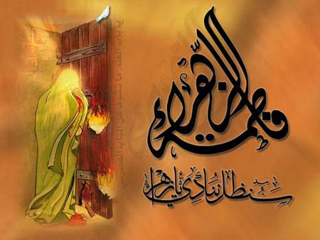 سری جدید کارت پستال شهادت حضرت زهرا (س)