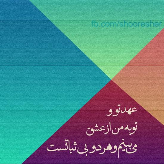 کانال+تلگرام+شعر+خفن