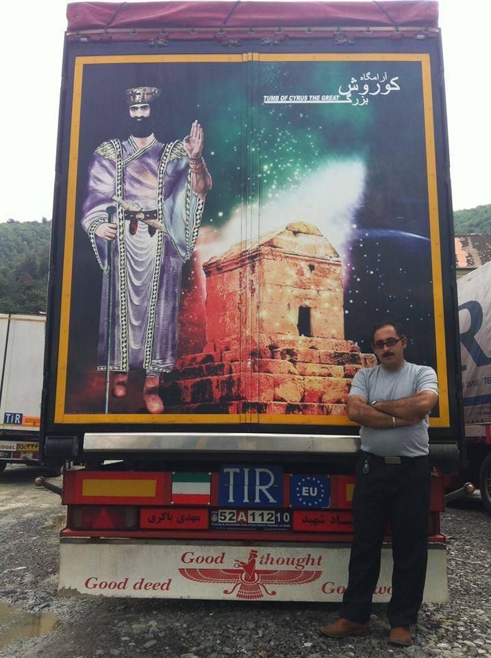 هنر زیبای مرد ایرانی در اروپا سوژه رسانه های بین المللی شد