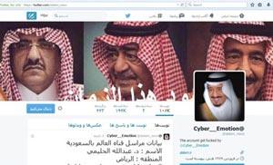 عربستانی ها توئیتر سایت العالم را هک کردند+عکس