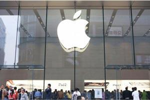 اپل با چه ترفندی همه را جذب خود می کند؟
