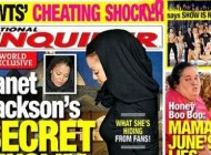 جانت جکسون خواهر مایکل جکسون مسلمان شد