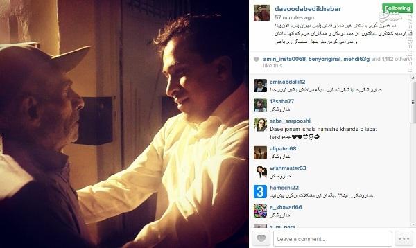 جنجال پیدا شدن پدر داوود عابدی مجری و گزارشگر ایرانی