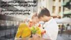 عکس نوشته های رمانتیک به زبان ترکی