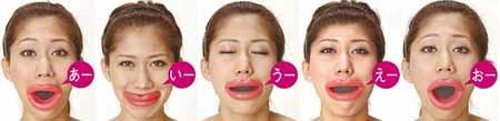 اختراع احمقانه و عجیب ژاپنی برای جوان شدن