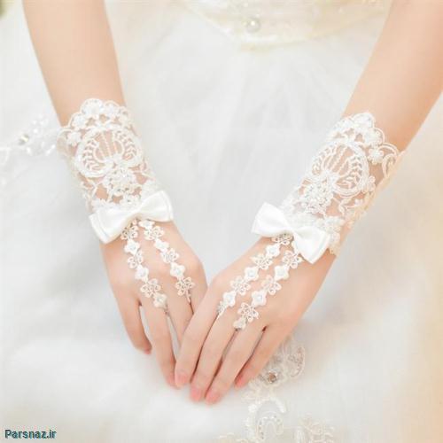زیباترین مدل های دستکش هاس فانتزی عروس