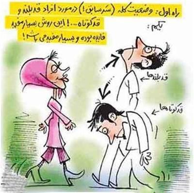 کور کردن چشم بچه برای جلوگیری از عاشقی