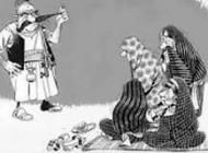 طنز سیر مرد سالاری در ایران