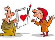 لطفا قبل از ازدواج تمامی معیارهای خود را مشخص کنید