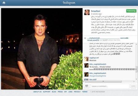 مسخره کردن حسام نواب صفوی توسط شبکه ماهواره ای