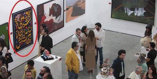 شیطنت خنده دار یک ایرانی در نقاشی